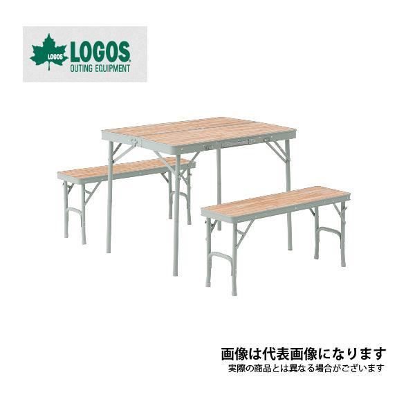 【ロゴス】LOGOS LIFE ベンチテーブルセット4(73183013)