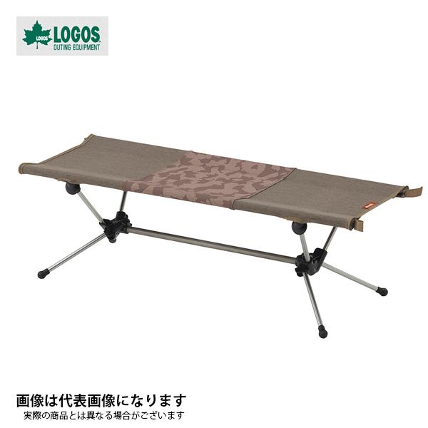 【ロゴス】LOGOSエアライト・バッグインベンチ(73176013)