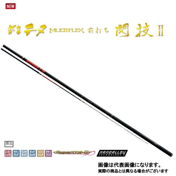 がまチヌ マルチフレックス前打ち 閃技II H 6.3m [大型便]