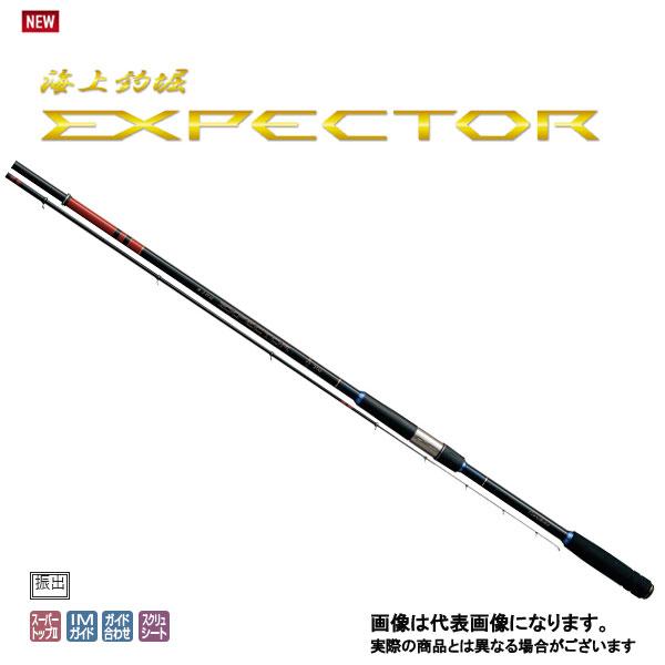 【がまかつ】海上釣堀 エクスペクター ズボ 3.5m