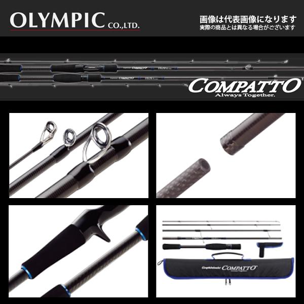 【オリムピック】コンパット GCMC-705L