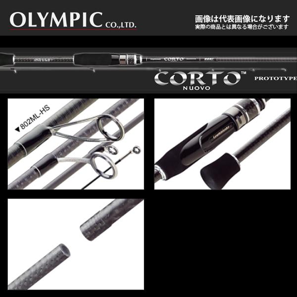 【オリムピック】17 フィネッツァ プロト GFPC-602M-S