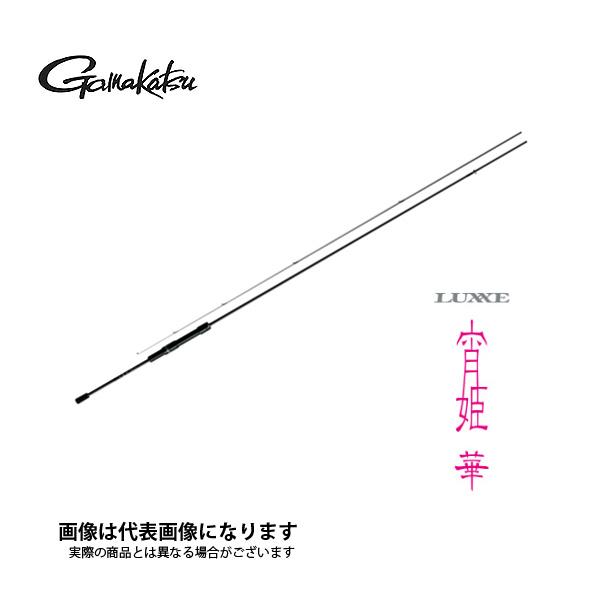 【がまかつ】ラグゼ 宵姫 華 S610UL-solid