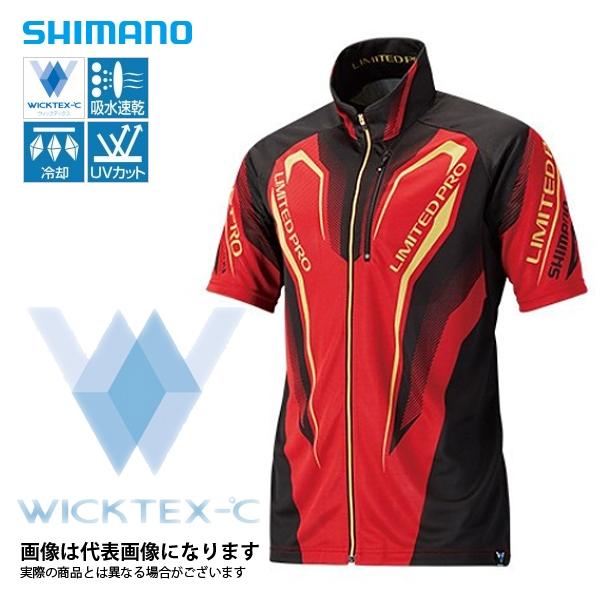 【シマノ】ウィックテックス-℃ フルジップリミテッドプロシャツ(半袖) SH-012R レッド L SHIMANO シマノ 釣り フィッシング 釣具 釣り用品