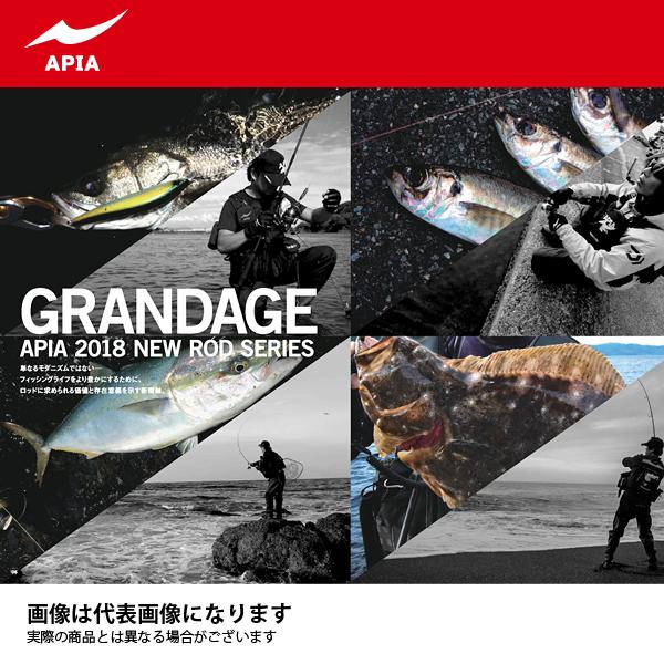 【アピア】グランデージ [GRANDAGE] STD C106MH [大型便]