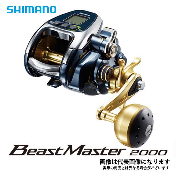 【シマノ】18 ビーストマスター 2000(PE5号×300m)