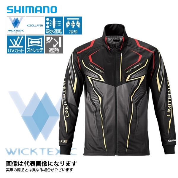 【シマノ】ウィックテックスクール フルジップシャツ リミテッドプロ SH-151R リミテッドブラック M