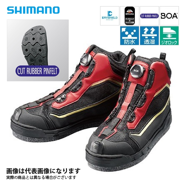 【シマノ】ドライシールド ジオロック カットラバーピンフェルトシューズ FS-155R ブラック 27.5Cm SHIMANO シマノ 釣り フィッシング 釣具 釣り用品