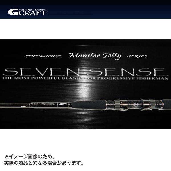 【ジークラフト】セブンセンス モンスタージェッティー SR MJB-1022-SR [大型便]