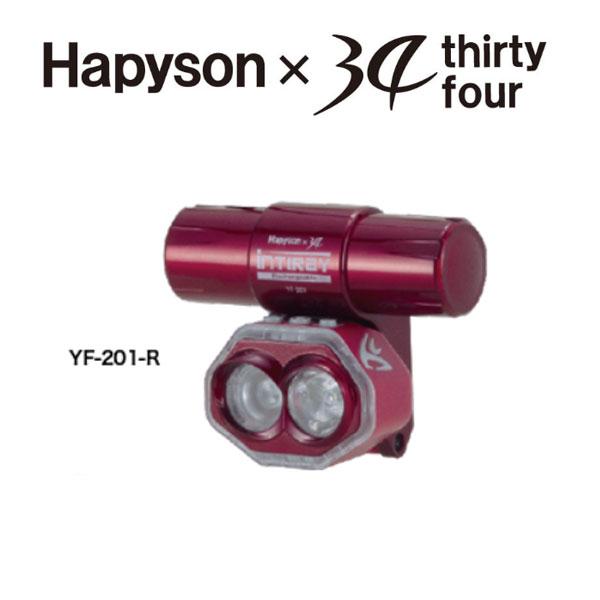 【ハピソン】充電式チェストライト YF-201-R レッド