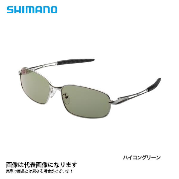 【シマノ】フィッシンググラスLIMITED PRO [ HG-331R ] ハイコングリーン SHIMANO シマノ 釣り フィッシング 釣具 釣り用品