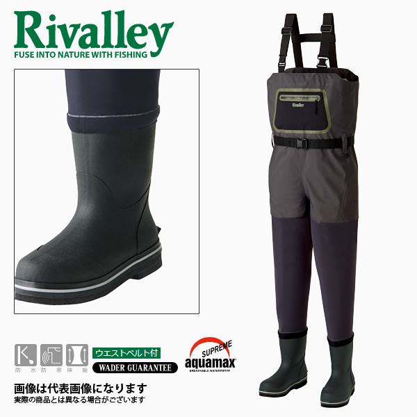 【リバレイ】RV ハイブリッドブーツウェイダーII チャコール L
