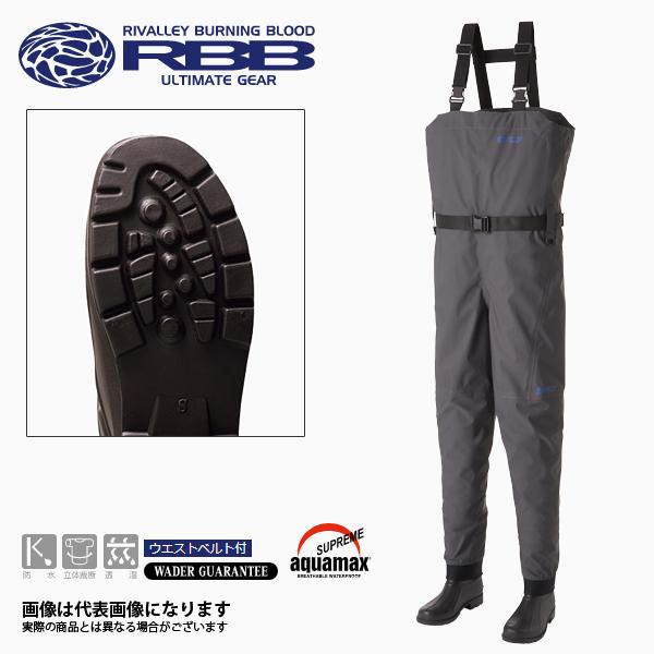 【リバレイ】RBB シュープリームラジアルウェイダー チャコール LL