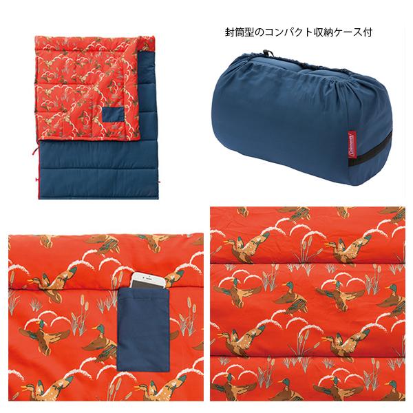 スペシャルセール!*コージーII/C5 (オレンジ)(2000032340)