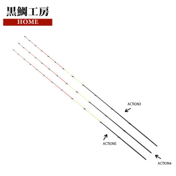 【黒鯛工房】 カスタム替え穂先 CUSTOM-K ACTION5