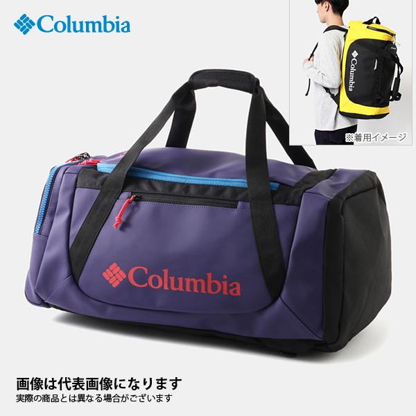 【コロンビア】ブレンナースロープ40L ダッフル 559(UW Purple)(PU8230)2018春夏 アウトドア新製品