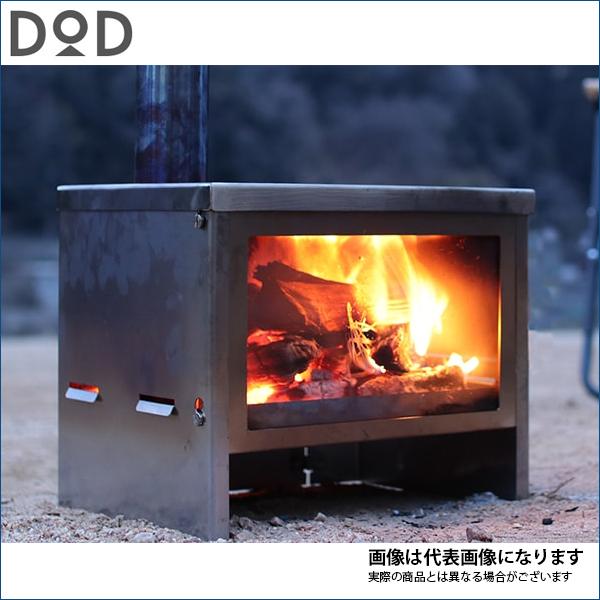 【DOD】スケスケのまきちゃん(MS1-589-SL)