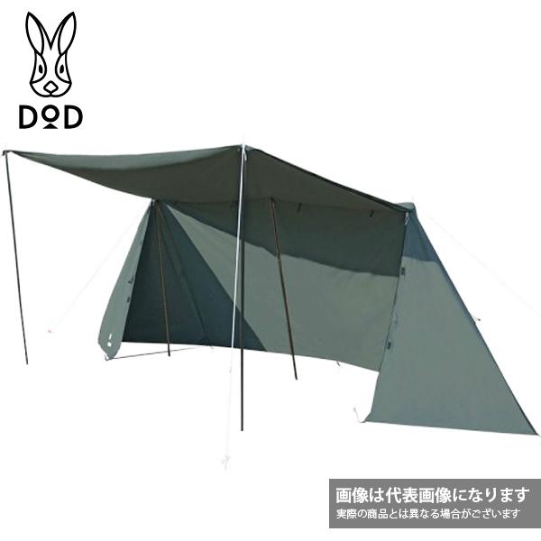 【DOD】カベテント(カラー・グレー)(TT5-521K)