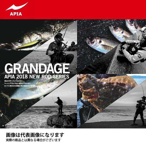 【アピア】グランデージ [GRANDAGE] STD 100M [大型便]
