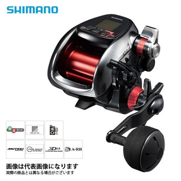【シマノ】18 プレイズ 3000XP(PE6号×300m)電動リール シマノ SHIMANO シマノ 釣り フィッシング 釣具 釣り用品