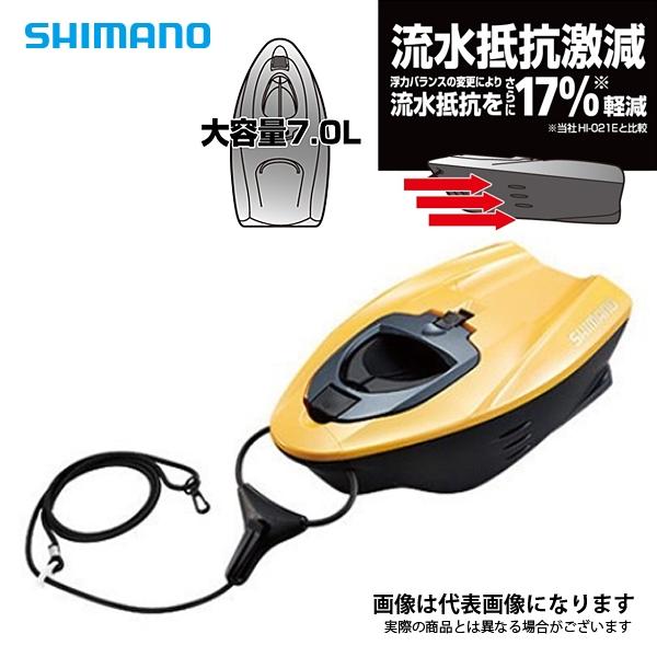 【シマノ】アドバンスパワーII HI-052N イエロー SHIMANO シマノ 釣り フィッシング 釣具 釣り用品