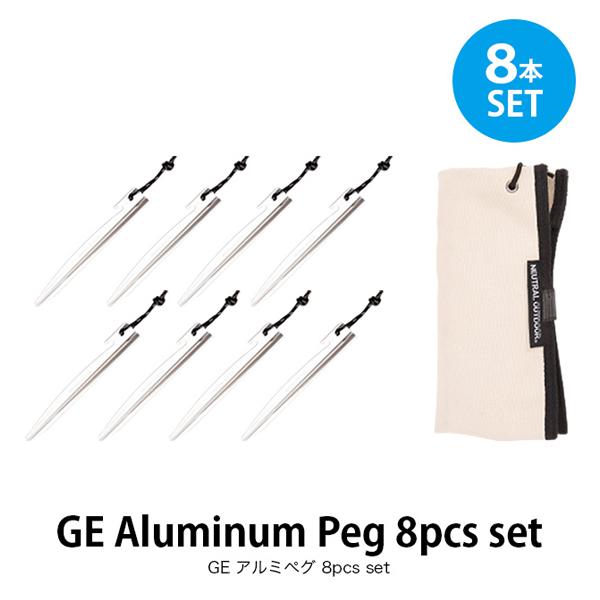 NT-PG02 GEアルミペグ 8PCS SET(36408)