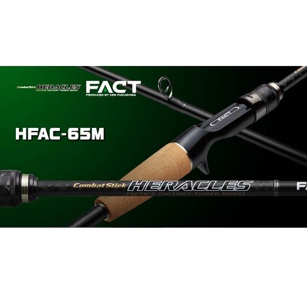 【エバーグリーン】ヘラクレス ファクト FACT HFAS-511MHST [大型便]