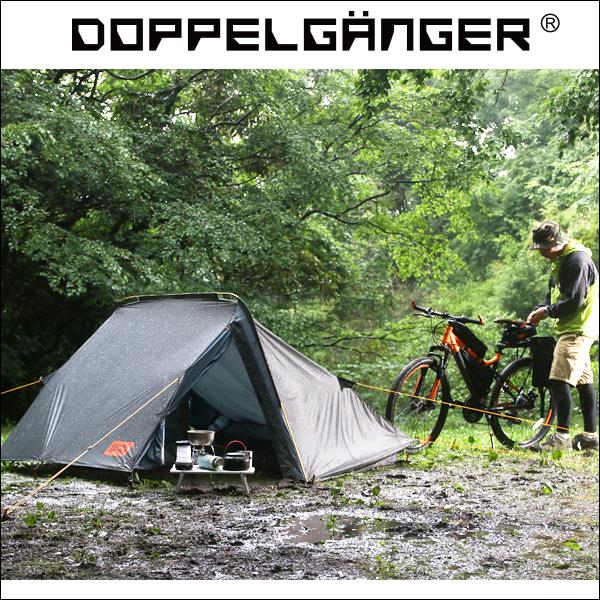【ドッペルギャンガー】バックフリップバイシクルテント ミニ テント サイクリング 野宿 小型 ソロキャンプ用(DBT438-DP)