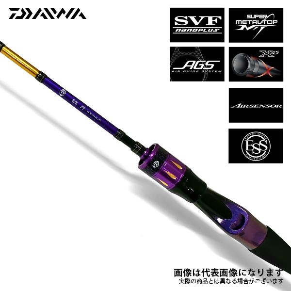 エントリーで全品ポイント+8倍!最大41倍*【ダイワ】鏡牙EX AGS 68B-3SMTT [大型便] DAIWA ダイワ 釣り フィッシング 釣具 釣り用品
