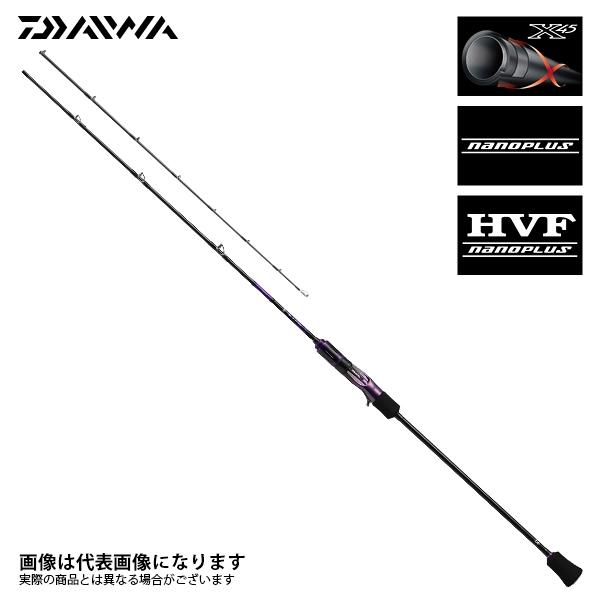 【ダイワ】鏡牙AIR 60B-4 DAIWA ダイワ 釣り フィッシング 釣具 釣り用品