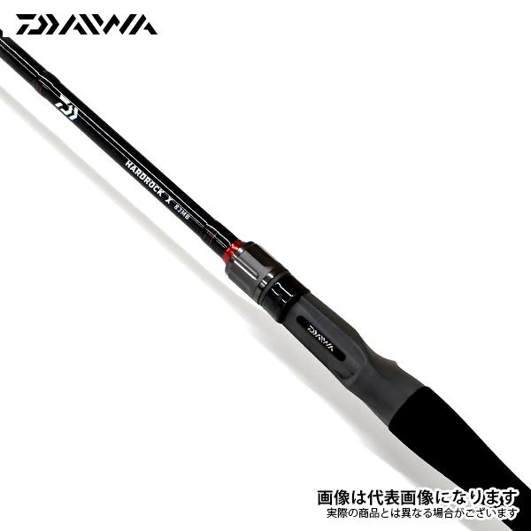 【ダイワ】ハードロックX 86M DAIWA ダイワ 釣り フィッシング 釣具 釣り用品