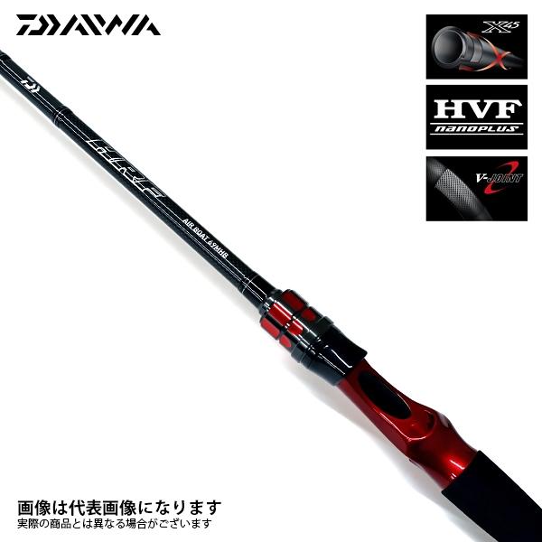 【ダイワ】ハードロックフィッシュ HRF AIR BOAT 72MS ダイワ 釣り フィッシング 釣具 釣り用品