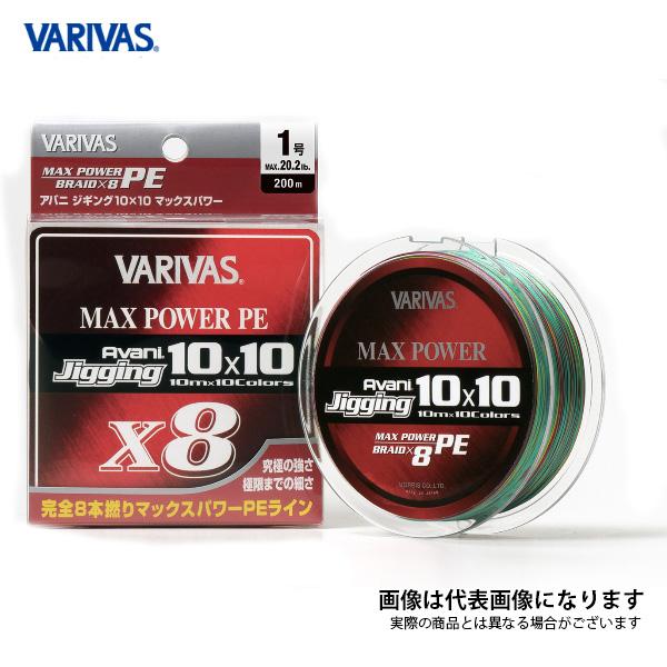 【モーリス】アバニ ジギング10x10 マックスパワーPE X8 600m 2号