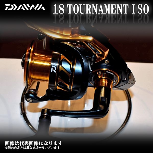 【ダイワ】18 トーナメントISO 3000SH-LBD