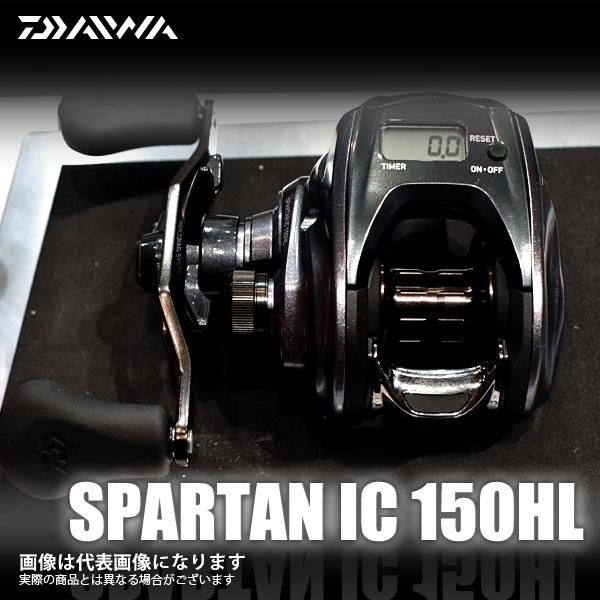 【ダイワ】スパルタンIC 150HLDAIWA ダイワ 釣り フィッシング 釣具 釣り用品