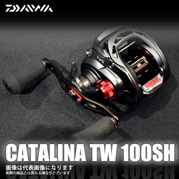 【ダイワ】キャタリナTW 100SH
