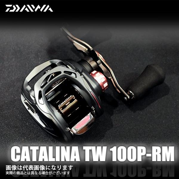 4/9 20時から全商品ポイント最大41倍期間開始*【ダイワ】キャタリナTW 100P-RM