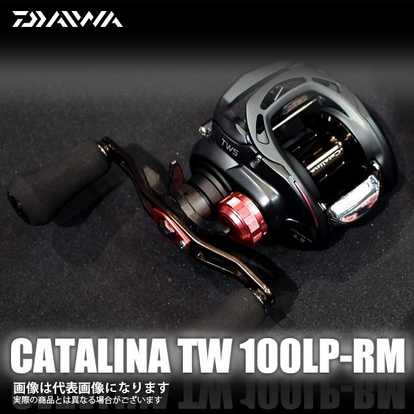 【ダイワ】キャタリナTW 100PL-RM ※9月発売予定 ご予約受付中 DAIWA ダイワ 釣り フィッシング 釣具 釣り用品