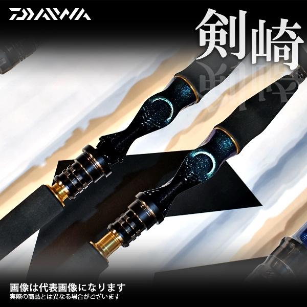 【ダイワ】剣崎 30-230MT ※10月発売予定 ご予約受付中