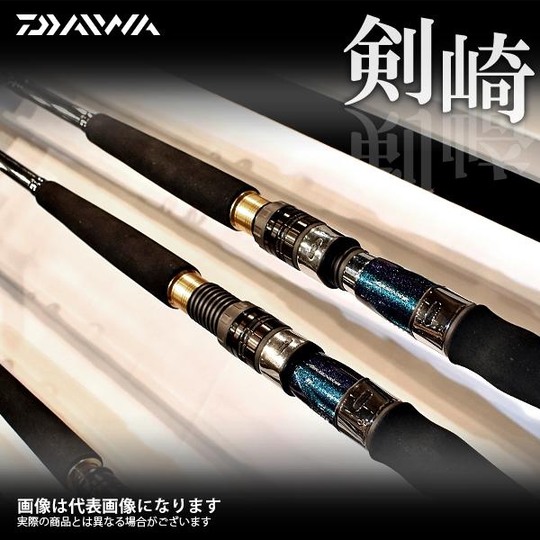 【ダイワ】剣崎 120-170MT ※10月発売予定 ご予約受付中