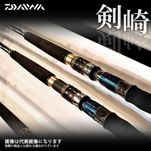【ダイワ】剣崎 120-230MT ※10月発売予定 ご予約受付中