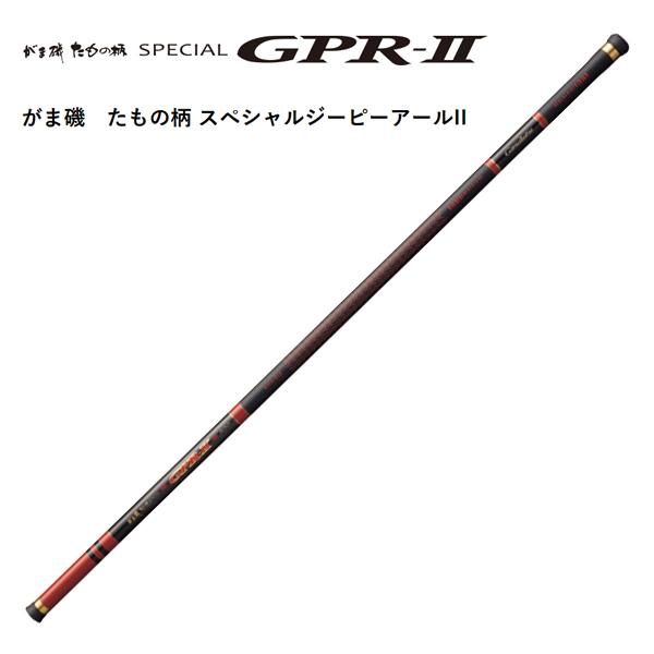 がま磯 たもの柄 スペシャルジーピーアールII 5.3m [大型便]