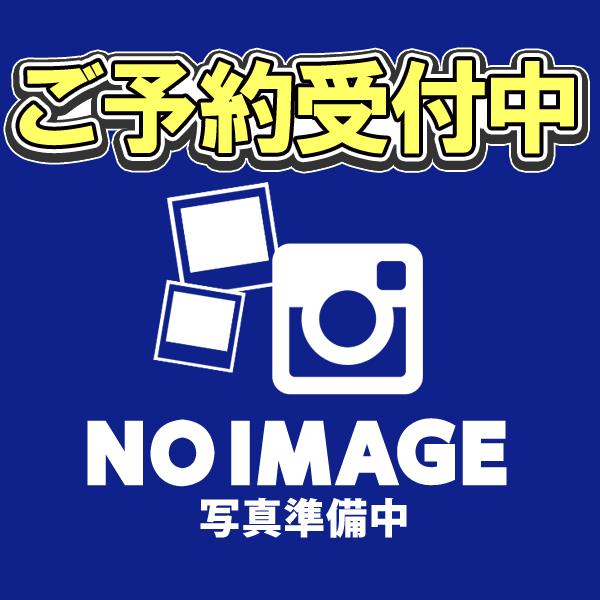 【シマノ】18 海明 50-240 ※9月発売予定 ご予約受付中