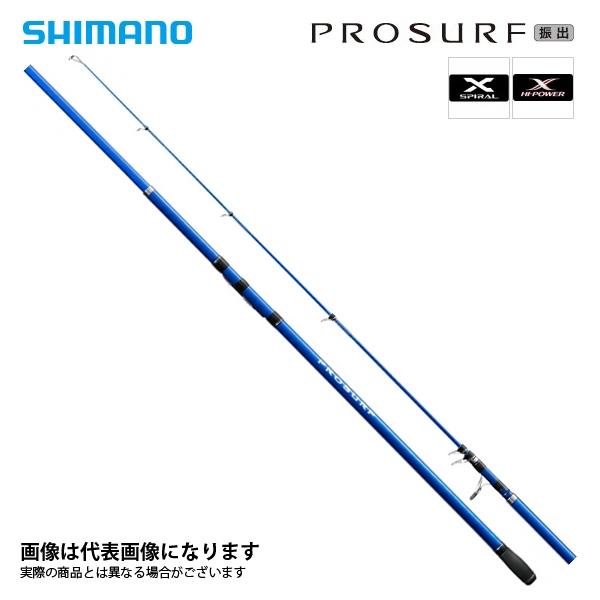 【シマノ】プロサーフ(振出) 415DXT ※9月発売予定 ご予約受付中