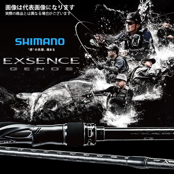 【シマノ】18 エクセンス ジェノス S810ML/R SHIMANO シマノ 釣り フィッシング 釣具 釣り用品