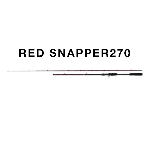 エントリーで全品ポイント+8倍!最大41倍*【谷山商事】RED SNAPPER 270 [大型便]
