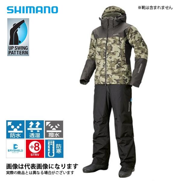 RB-025R DSアドバンスウォームスーツ カーキSカモ XL シマノ 釣り 防寒着 上下セット 防寒