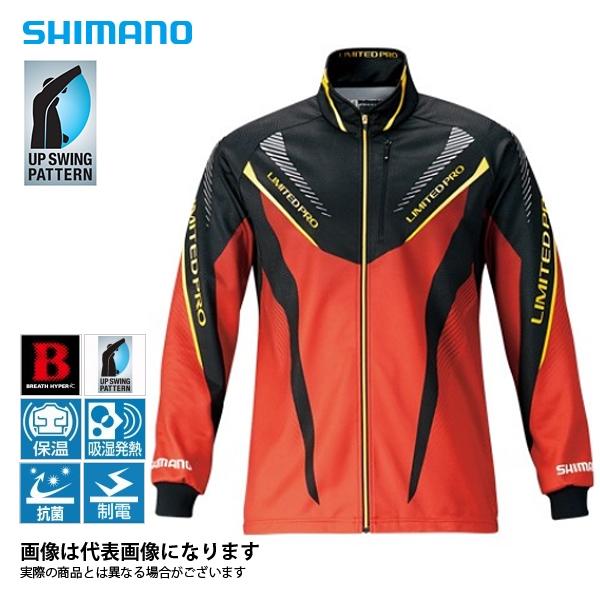 SH-131R ネクサス ブレスハイパー+℃・ウォームシャツ リミテッドプロ ブラッドレッド XL シマノ 釣り 防寒着 インナー 防寒