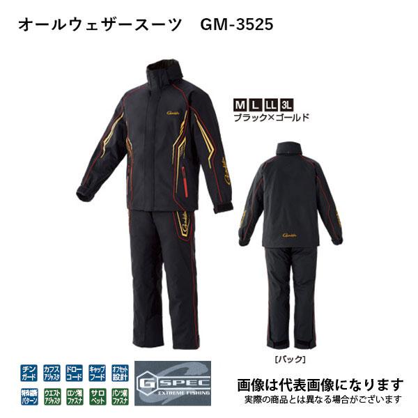 人気ブランドを 【がまかつ (GM3525) LL】オールウェザースーツ ブラック/ゴールド LL (GM3525), 三方良しWCPショップ:2f957970 --- construart30.dominiotemporario.com