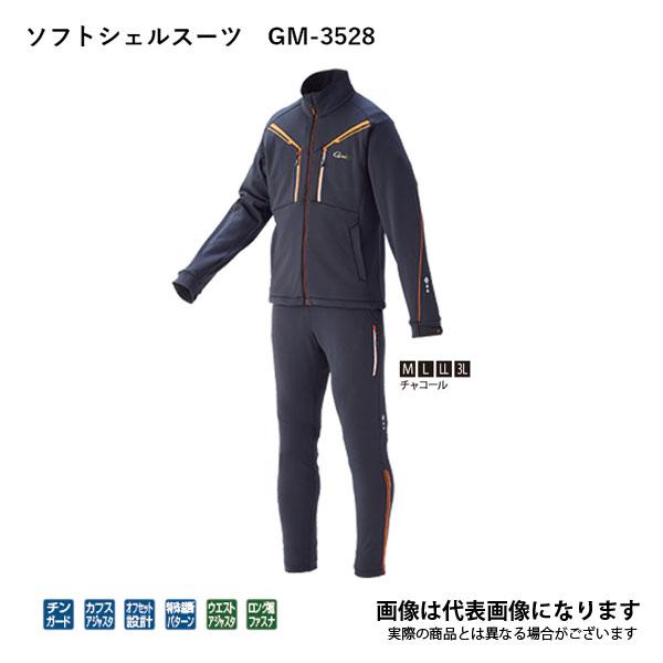 【がまかつ】ソフトシェルスーツ チャコール 3L ※11月入荷予定 ご予約受付中(GM3528)